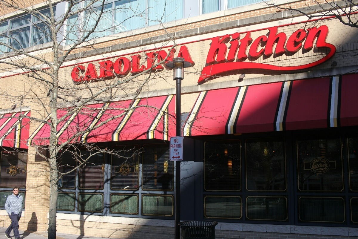 Carolina Kitchen (Hyattsville, MD)